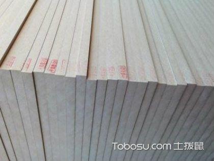 密度板的优缺点有哪些?材质细密、装饰效果好