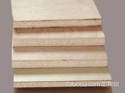 密度板和颗粒板哪个好?各有各的优缺点