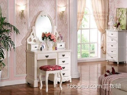 梳妆柜,爱美女士必不可少的生活伴侣