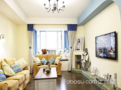 150平地中海风格三居室,巧用蓝色轻松造出海洋之家