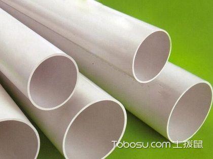 PVC管材,被全世界广泛应用的合成材料!