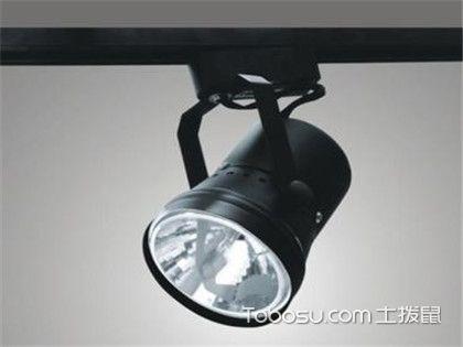 射灯和筒灯的区别,看光源方向是否可调节!