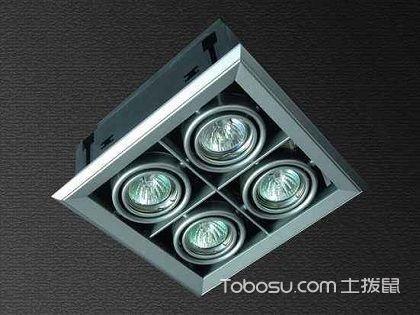 格栅射灯,轻松为你解决照明和装饰难题