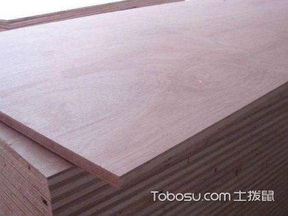 胶合板的优缺点有哪些?什么是胶合板?