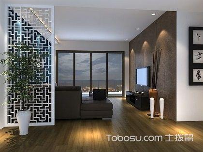 65平方二房一厅样板房,小空间也能装出美家!