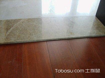 客廳門檻石效果圖,地面裝修不可缺少的一部分!