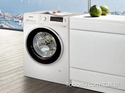 滚筒洗衣机尺寸规格介绍,帮你找到最适合的