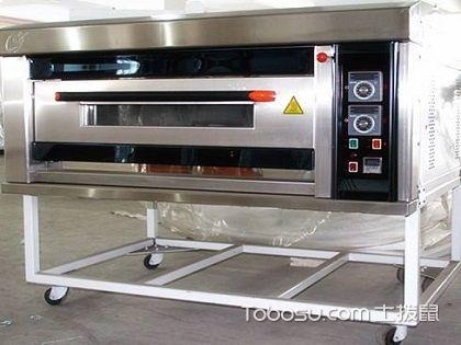 电烤箱的危害要小心,别让它威胁家人健康