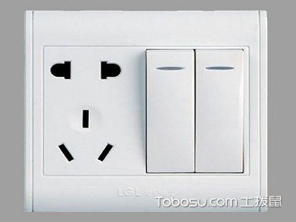 开关插座十大品牌,安全用电用源头做起!