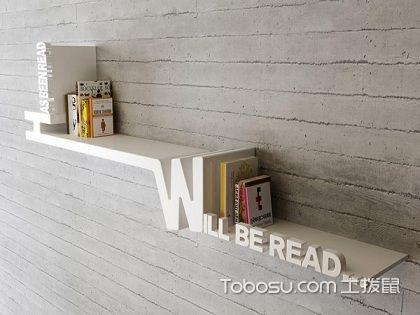墻上書架設計效果圖,裝點極具創意的室內空間!
