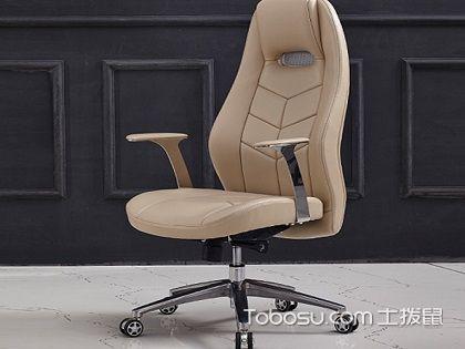 老板椅配件有哪些?又該如何安裝呢?