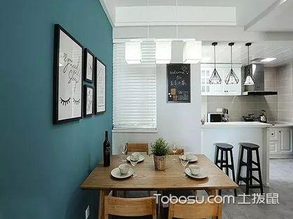 小户型三居室装修效果图,65平小家处处是亮点!