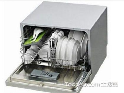 洗碗机价格,选购洗碗机时要注意