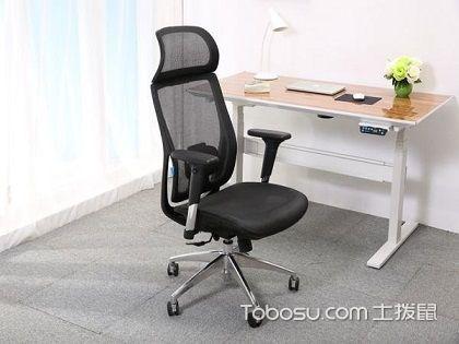 什么电脑椅好?用着舒适才是王道