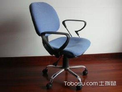 办公室电脑椅,为你提供舒适工作环境