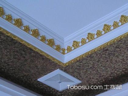石膏阴角线的安装方法,跟着步骤操作就对了