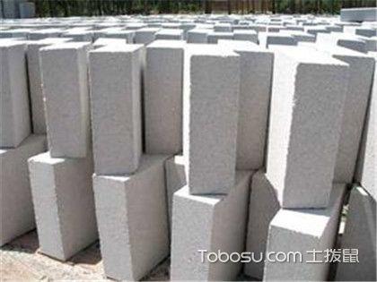珍珠岩保温板怎么样?它的优缺点你要知道