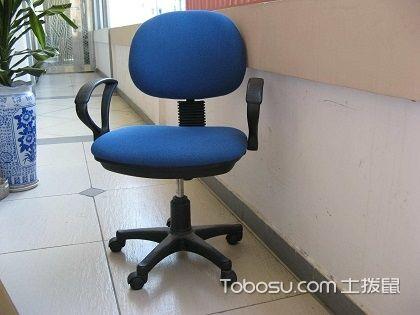 转椅配件解析,小小配件大显身手