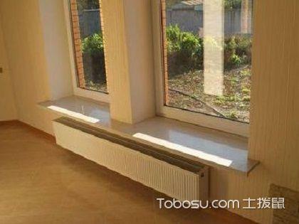熟知窗臺石作用,讓你更加注意窗臺裝修細節