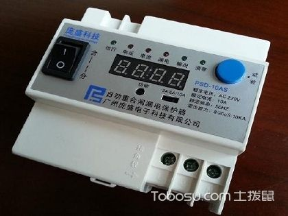 漏电保护开关型号详解,型号不同作用各异!