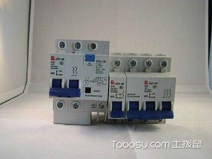 漏电保护开关工作原理,让你学会安全使用电源