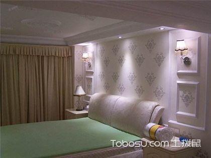 灯饰设计技巧,卧室灯饰的设计