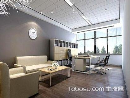 办公室天花板吊顶效果图,装修精致办公环境!