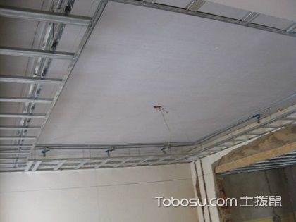 天花板吊顶怎么施工?看完这些步骤解析就知道了
