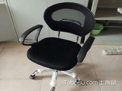 轉椅品牌大全,為您提供最舒服便捷的產品