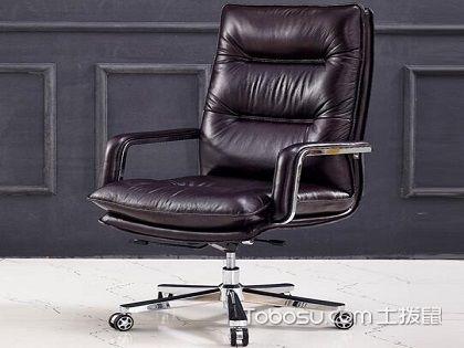 办公家具老板椅,这样选才能气派又舒适