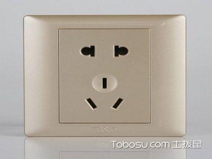 飞雕开关插座,让家装从细节上体现品质