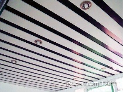 铝扣板和PVC扣板哪个好?二者各有优缺点