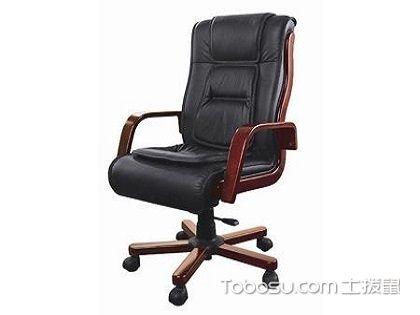 大班椅采购,这些重要技巧你要知道