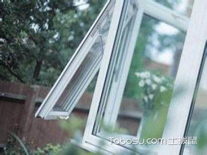 塑钢门窗什么牌子好,盘点10大塑钢门窗品牌!
