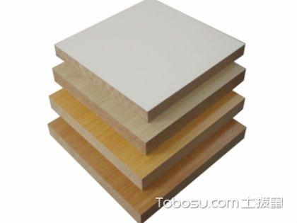 模压板和密度板的区别介绍,模压板色彩丰富