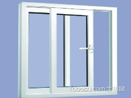 塑钢门窗的验收标准,整体质量要保证