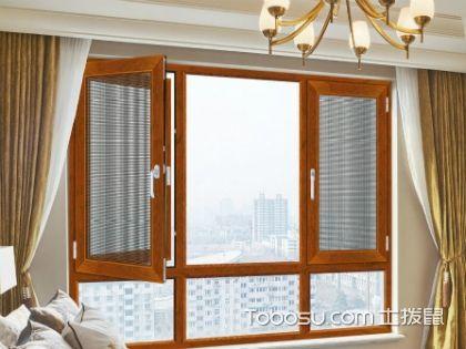 平开窗安装方法介绍,三大步骤须知道