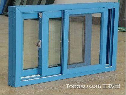 金属推拉窗的安装步骤,只要九步就能轻松搞定!