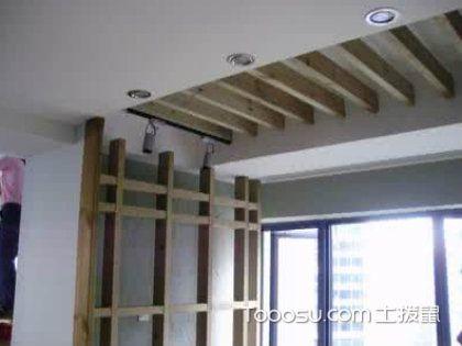 防腐木吊顶安装步骤介绍,掌握这三步,轻松搞定