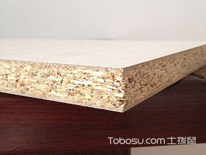 密度板和颗粒板哪个好?装修材料要选好