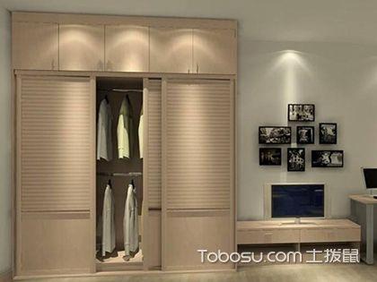 壁櫥和衣柜的區別在這里,你想裝什么就裝什么