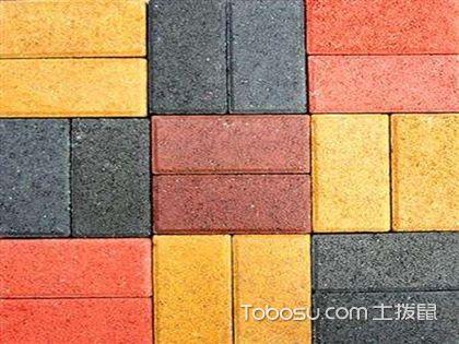 什么是透水砖?常见的透水砖种类有哪些?