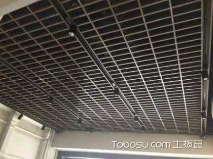 格栅板吊顶安装方法,四大步轻松搞定!