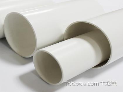 排水管材種類有哪些?選擇優質產品創造環保生活!