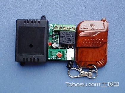 无线遥控开关价格是多少?便利生活的高科技产品!
