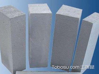 泡沫砖和水泥砖哪个好?看清优缺点很重要