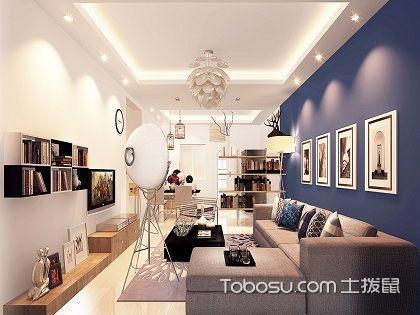 鑒賞92平米小三居裝修設計,學會裝飾最美的家!