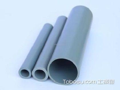 了解水电管材品牌,为日后选择提供更多参考