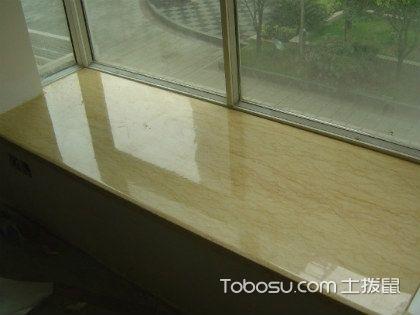 什么是窗台板?窗台板有哪些材质?