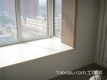 窗台板用什么颜色好?该如何搭配呢?